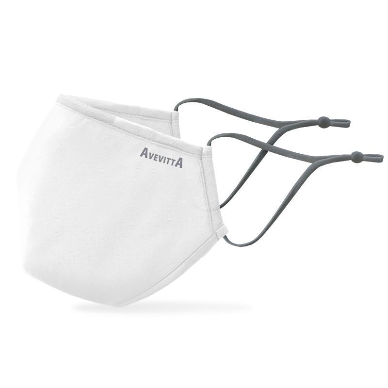 Avevitta Protect 2.0 Mascherina Filtrante Antivirus Antibatterica colore Bianco - Arcafarma.it