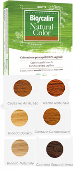 BIOSCALIN NATURAL COLOR CASTANO AMBRATO 70 G - farmaciafalquigolfoparadiso.it