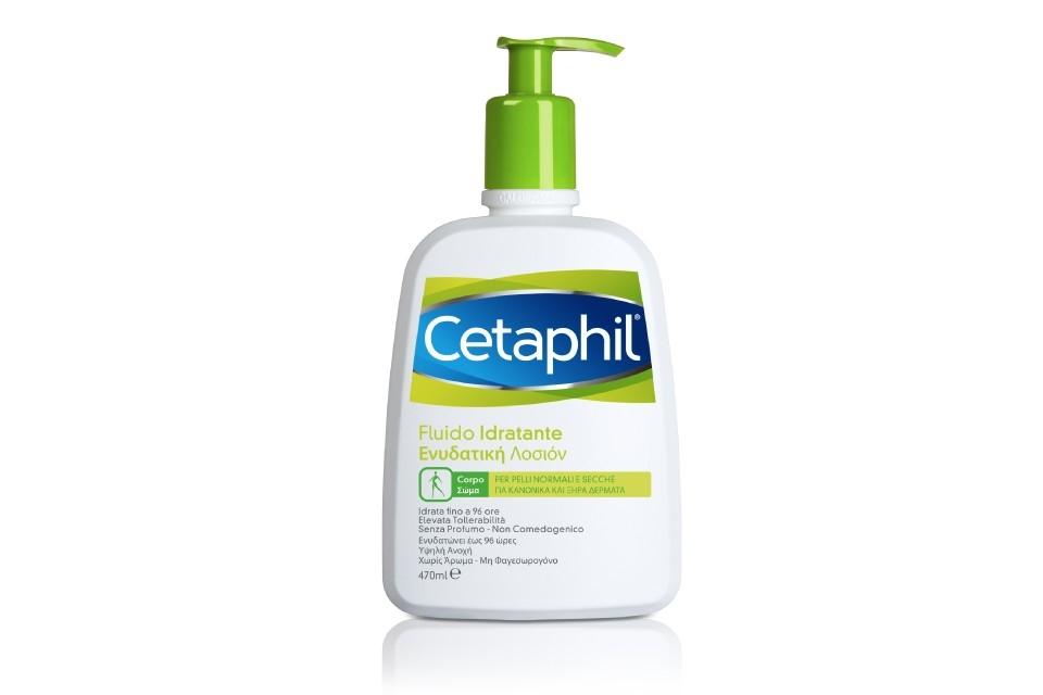 CETAPHIL FLUIDO IDRATANTE 470 ML PREZZO SPECIALE - Farmacianuova.eu