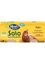 HERO SOLO OMOGENEIZZATO POLLO 100% BIO 2X80G - Farmajoy