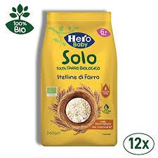 HERO SOLO PASTINA DI FARRO 100% BIO 340 G - Farmajoy