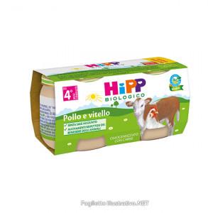 HIPP BIO HIPP BIO OMOGENEIZZATO POLLO VITELLO 2X80 G - FARMAEMPORIO