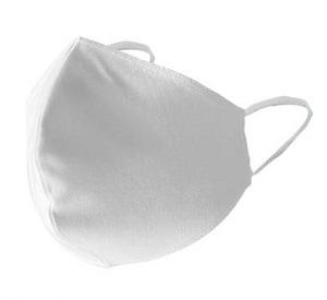 Mascherina Monouso Ovale Lavabile Bianca - Farmacia Castel del Monte