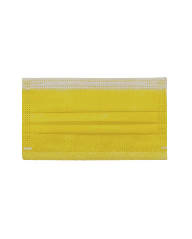 Mascherine chirurgiche Cuterina Kids per bambini e ragazzi - colore giallo - 10 pezzi - Farmalke.it