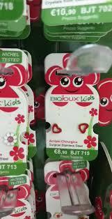 Orecchini Biojoux 715 Red Heart - Arcafarma.it