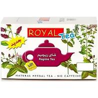 ROYAL REGIME TEA 50 BUSTINE 100 G - Spacefarma.it