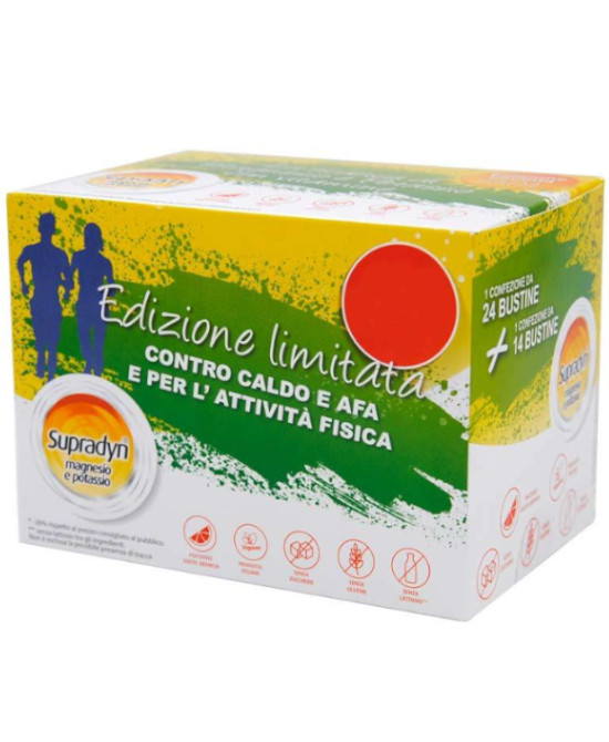 SUPRADYN MAGNESIO E POTASSIO LIMITED EDITION 14 + 24 BUSTINE - Farmaci.me