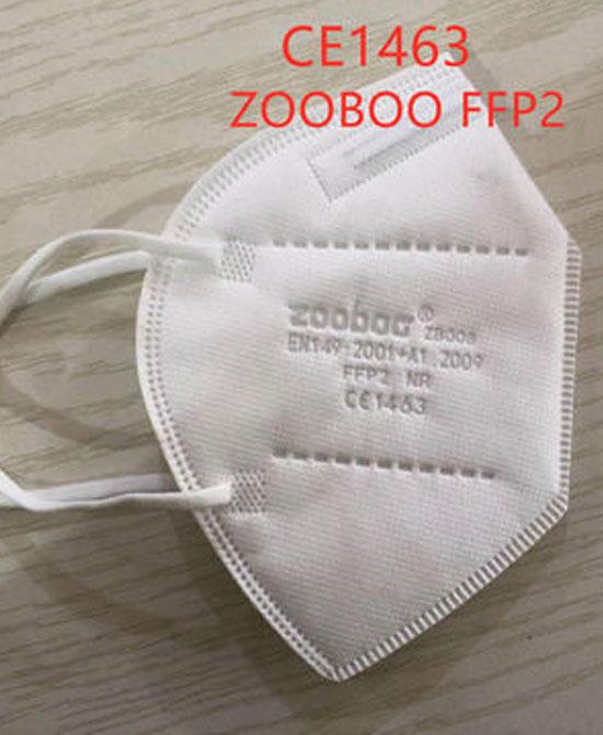 ZOOBOO Mascherina Bianca  FFP2 certificata CE 1463 - latuafarmaciaonline.it