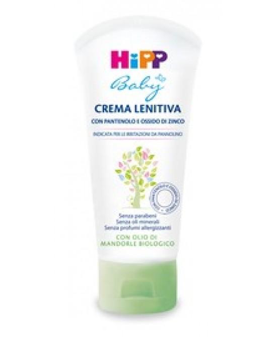 Hipp Baby Crema Lenitiva Con Pantenolo E Ossido Di Zinco 75ml - Farmacistaclick