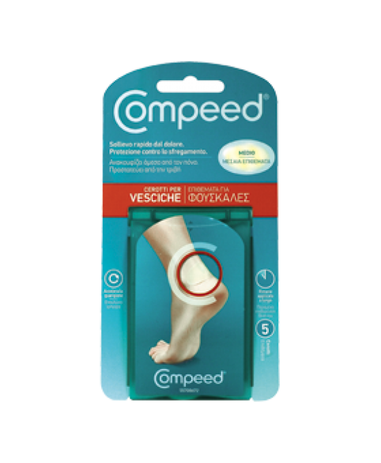 Compeed Cerotti Vesciche Formato Medio 5 Pezzi - Farmafamily.it