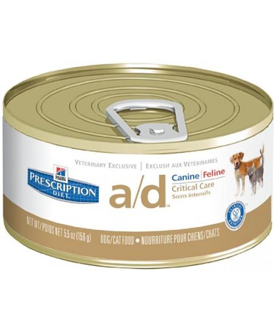 Hill's Canine Feline A/D Umido Alimento Per Animali 156g - Farmacia Giotti