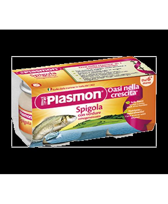 Plasmon Omogeneizzato Di Pesce Spigola Con Verdure 2x80g - farma-store.it