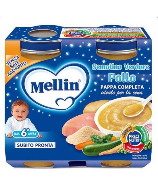 Mellin Pappa COmpleta Verdure Semolino Pollo 2x200g - Farmacia Giotti