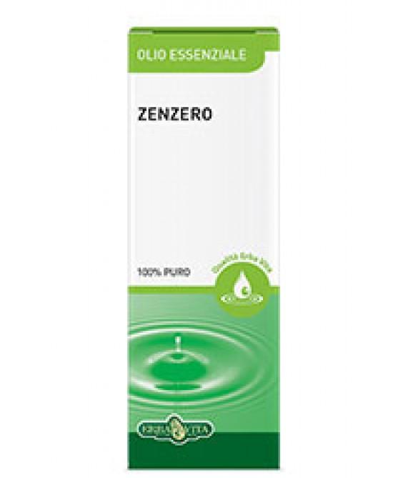 ErbaVita Oli Essenziali Zenzero  Integratore Alimentare 10ml - La farmacia digitale