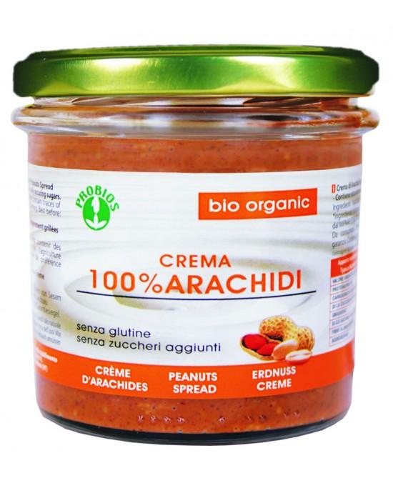 CRE CREMA ARACHIDI 200G - Farmabros.it