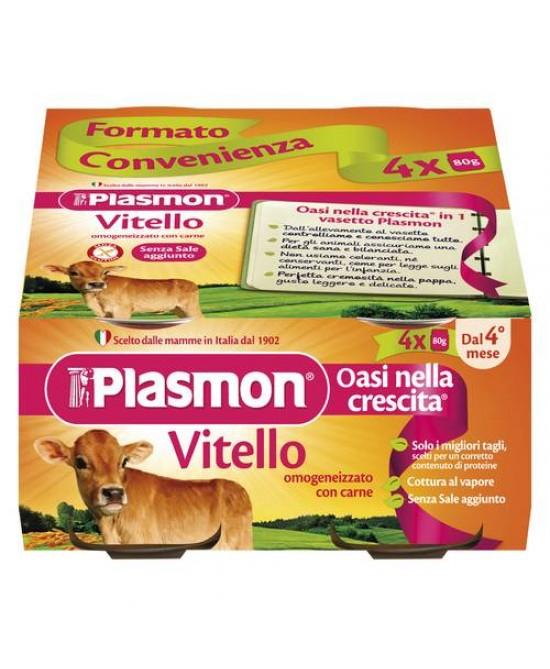Plasmon Omogeneizzato Di Carne Vitello 4x80g - Farmajoy