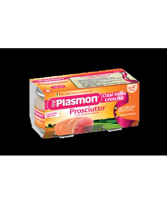 Plasmon Omogeneizzato Prosciutto Cotto 2 Vasetti Da 80g - FARMAEMPORIO