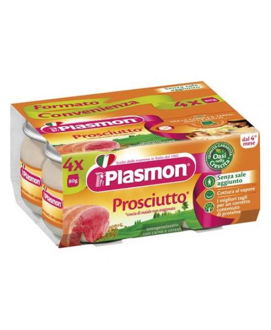 Plasmon Omogeneizzato Prosciutto Cotto 4x80g - FARMAEMPORIO