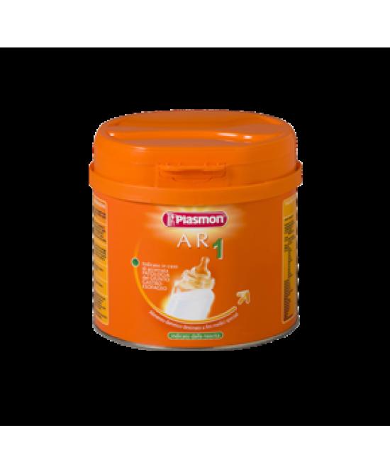 Plasmon Ar 1 Latte Speciale In Polvere 350g - Farmapage.it