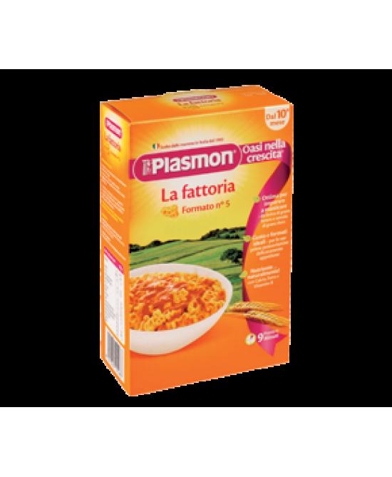 Plasmon Pastina La Fattoria 340g - Farmacia Giotti