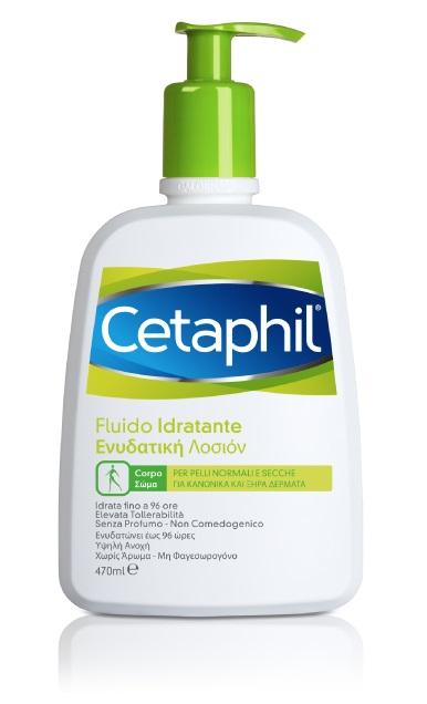 CETAPHIL FLUIDO IDRATANTE 470 ML - FarmaHub.it
