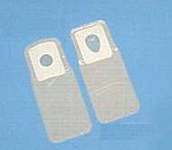 RACCOGLITORE PER URINA PEDIATRICO MODELLO MASCHILE BABYRAC M IN PVC ANTIALLERGICO ADESIVO SILICONATO 1 PEZZO - Farmajoy