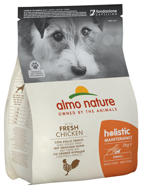 HOLISTIC DOG S POL/RISO 2KG - farmaciadeglispeziali.it