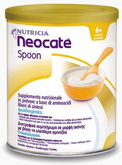 NEOCATE SPOON POLVERE BARATTOLO 400 G - FARMAEMPORIO