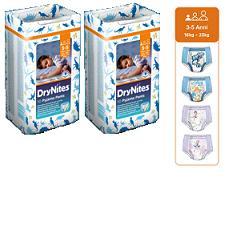 HUGGIES DRYNITES BOY SMALL 3/5 ANNI 16/23 KG PACCO PICCOLO 10 PEZZI - FARMAEMPORIO