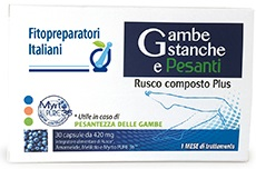 RUSCO COMPOSTO PLUS 30 CAPSULE - Farmapage.it