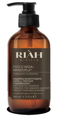 RIAH FICO D'INDIA E MANDORLA SHAMPOO RICOSTITUENTE 200 ML - Nowfarma.it