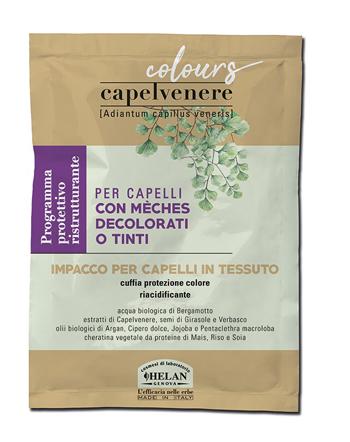 CAPELVENERE COLOURS IMPACCO CAPELLI IN TESSUTO - PROTEZIONE CAPELLI 1 PEZZO - Farmaedo.it