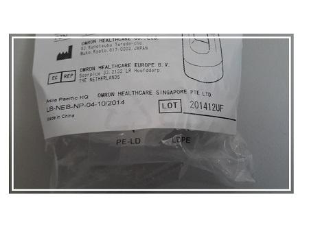 FORCELLA NASALE PER NEBULIZZATORE COMP AIR C802 E C803 - Arcafarma.it