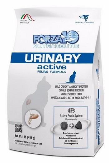 URINARY ACTIVE GATTO 454 G - farmasorriso.com