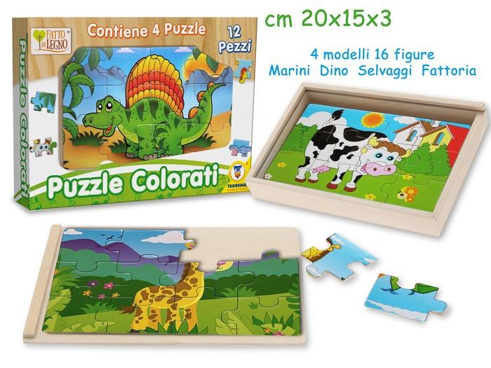 GIOCO PUZZLE LEGNO 4 FIGURE 4 MODELLI ASSORTITI 20X15 CM - Farmia.it