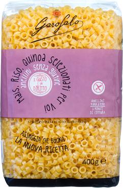 Garofalo Senza Glutine Anellini 400 g