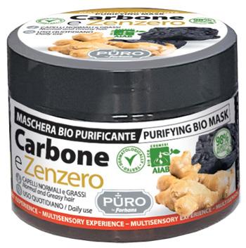 PURO BIO MASCHERA CARBONE E ZENZERO 250 ML - Farmacia Puddu Baire S.r.l.